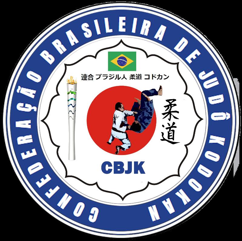 Confederação Brasileira de Judô Kodokan